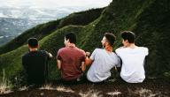 أجمل الكلام عن الصداقة والأخوة