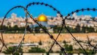 أبيات شعر عن القدس