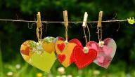 أشعار رومانسية عن الحب