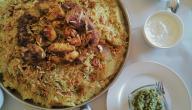 أكلات شعبية فلسطينية