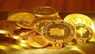 كيفية زكاة الذهب