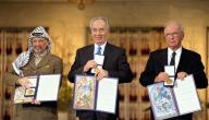اتفاقية أوسلو 2