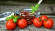 طريقة عمل الطماطم المجففة