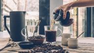 أضرار شرب القهوة على معدة خالية