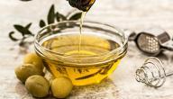 كيفية استخدام زيت الزيتون للجسم