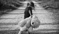 أشعار حزينة عن الحب قصيرة