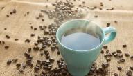أضرار شرب القهوة في الصباح