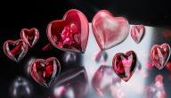 أشعار وقصائد حب