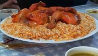 أكلات الخليج
