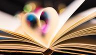 أشعار نزار قباني في الحب