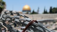 أقوال وحكم عن فلسطين