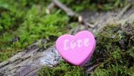 أشعار حب جميلة جداً وقصيرة
