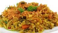أكل هندي مشهور