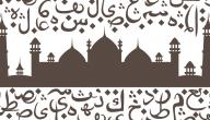 أشعار إسلامية
