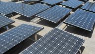 كيف تصنع الواح الطاقة الشمسية