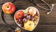 أطعمة تقوي عضلات القلب
