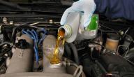 حل مشكلة نقص الزيت في السيارة