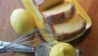 كيكة الليمون بالصوص
