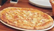 بيتزا إيطالية