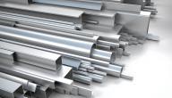 كيف يتكون الحديد