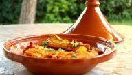 أكلات المغرب