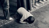 الدعاء بعد الصلاة