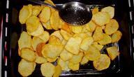 طريقة عمل شيبس البطاطا بالفرن