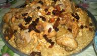 أكلات تقليدية