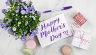 أفكار هدايا عيد الأم بسيطة