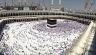 أين ولد محمد صلى الله عليه وسلم