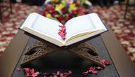 أنواع تفسیر القرآن