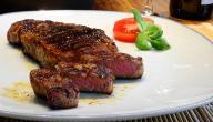 طريقة شوي ستيك اللحم بالفرن
