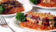 طرق طبخ الباذنجان
