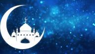 أهم الأحداث في رمضان