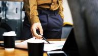 بحث عن تقييم أداء العاملين
