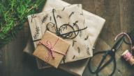 أفكار هدايا غير مكلفة