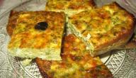 طريقة إعداد طاجين تونسي