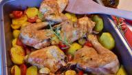 طريقة طبخ صينية البطاطا مع الدجاج