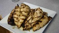 طريقة طبخ صدور الدجاج بالفرن