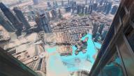 أهم المعالم السياحية في دولة الإمارات العربية المتحدة