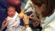 التهاب الدم عند الرضع