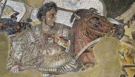 أهم أعمال الإسكندر الأكبر
