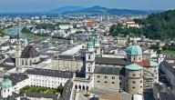 أهم المعالم السياحية في سالزبورغ