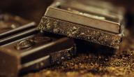 فوائد الشوكولاتة الغامقة للرجيم