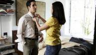 كيف أحافظ على زوجي