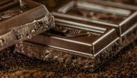 فوائد الشوكولاتة للرجيم
