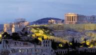 آثار اليونان