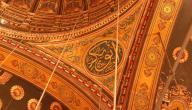 أول من أمر بجمع القرآن الكريم