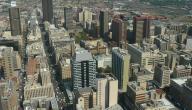أكبر مدينة في جنوب إفريقيا