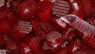 فوائد الشمندر السكري الأحمر